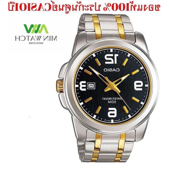 《ลดล้างสต๊อก》นาฬิกา รุ่น Casio นาฬิกาข้อมือ สายสแตนเลส ผู้ชาย รุ่น MTP-1314SG-1A ของใหม่ของแท้100% ประกันศูนย์CASIO.1 ปี