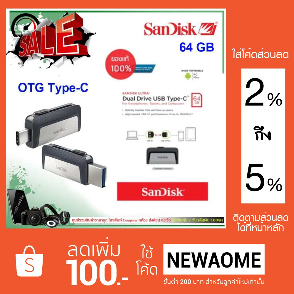 Sandisk Ultra Dual Drive Usb Type C 128gb Sdddc2 128g G46 Shopee Otg Flashdisk 32 Gb Thailand