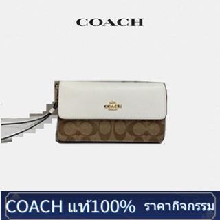 แท้🇺🇸 100% ลายเซ็นผ้าแคนวาสใหม่กระเป๋าโค้ชพับได้ (COACH F78229)