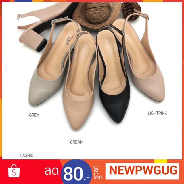 """รองเท้า รองเท้าคัชชูหัวแหลม รัดส้น /2""""รองเท้าส้นสูงผู้หญิง"""