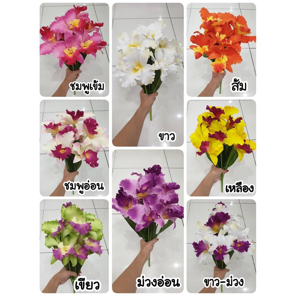 กล้วยไม้แคทลียาช่อ 9 ดอก  ดอกไม้ประดิษฐ์FI-0010