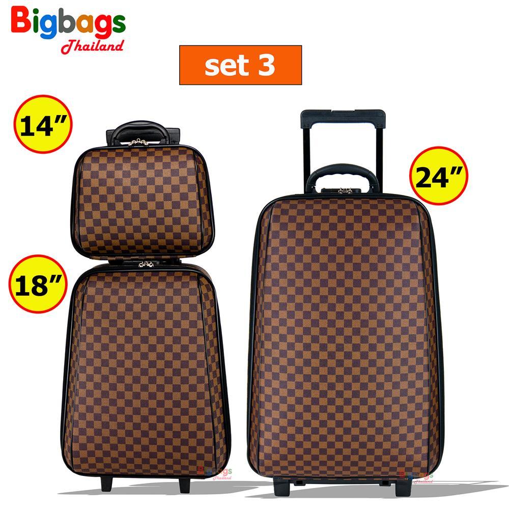 """◆Polo กระเป๋าเดินทาง ล้อลาก ระบบรหัสล๊อค เซ็ท 3 ใบ (24""""+18""""+14"""") นิ้ว รุ่น Luxury Set M998 (Brown)"""