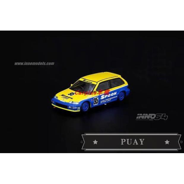 Inno 1 / 64 Honda Civic Ef 9 # 95 ~ ~ ~ ~ ~ ~