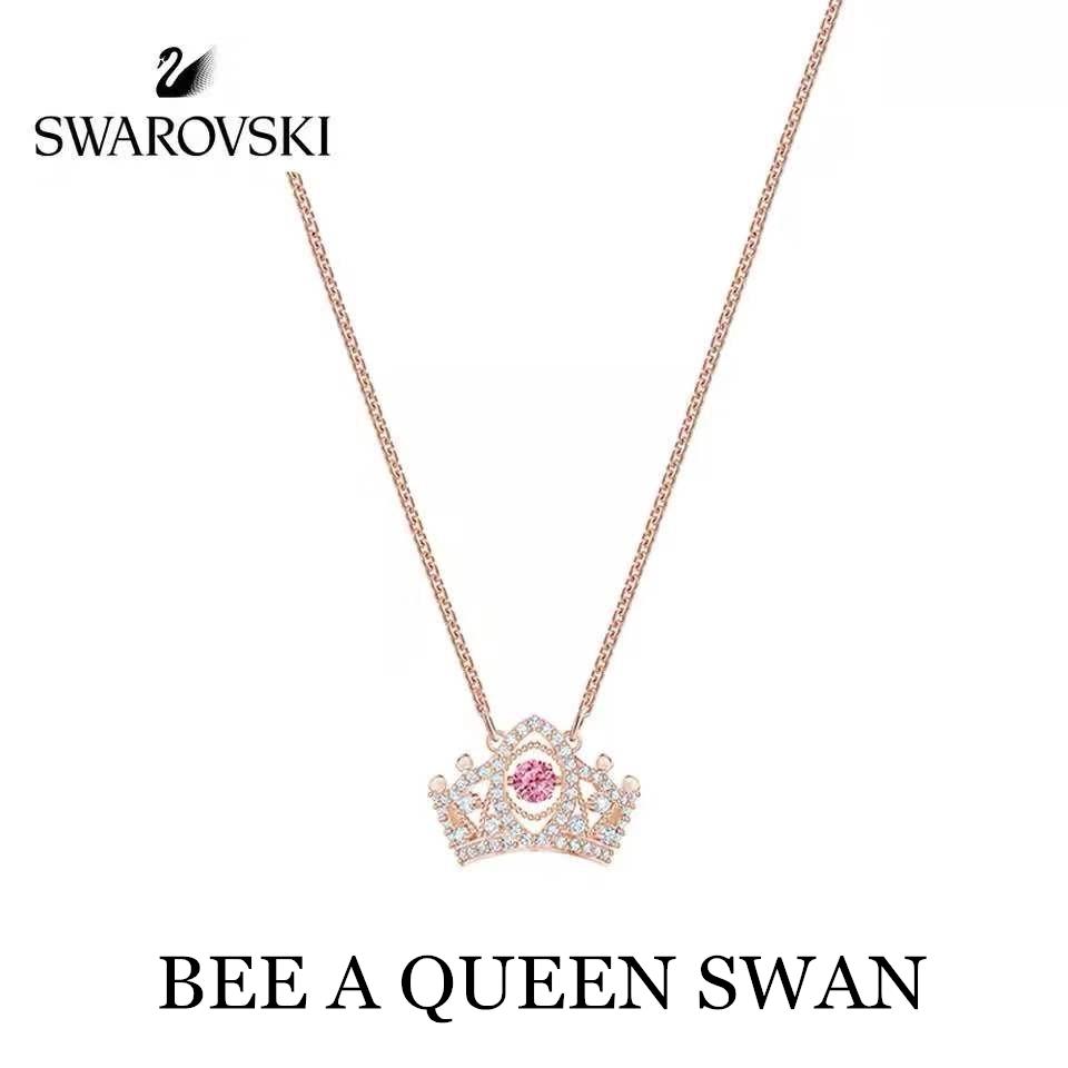 Swarovski BEE A QUEEN SWAN  สวารอฟส ของแท้ 100%สร้อยคอจี้ไล่ระดับราชินีหงส์น้อย  ส่งของขวัญให้แฟนสร้อย