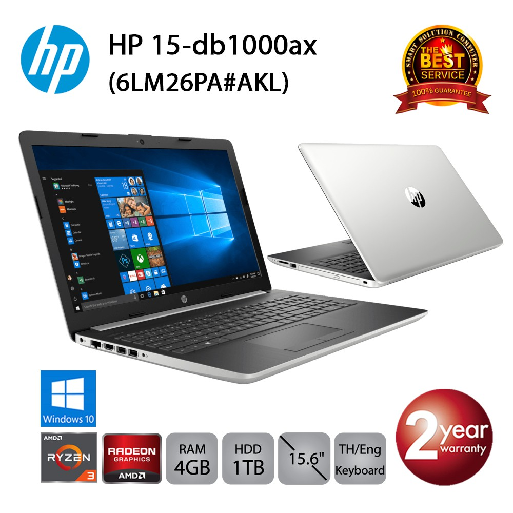 HP 15-db1000ax AMD Ryzen3/4GB/1TB/Radeon 530/15.6/Win10 (Natural Silver)
