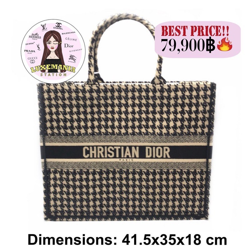 👜: New!! Dior Book Tote Bag
