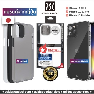 เคส Power Support Air Jacket / Hybrid Case for iPhone 12 Mini/12/12Pro/12ProMax/11/11Pro/11ProMax พร้อมส่ง
