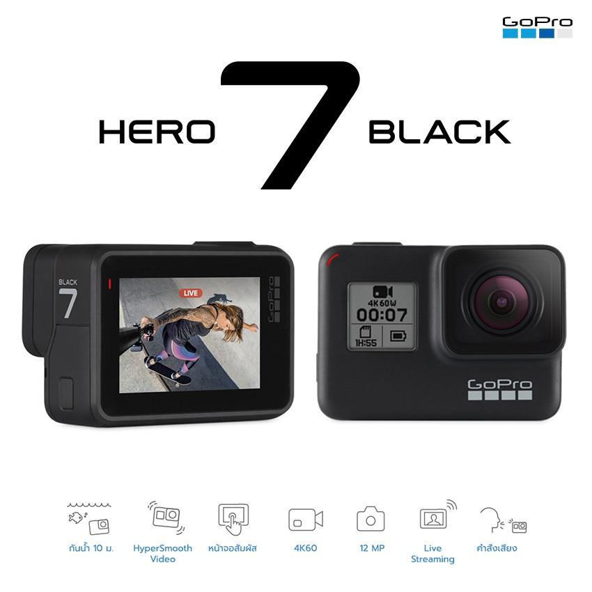 GoPro Hero 7 Black 4K 60 FPS พร้อมกันสั่น HyperSmooth ประกันศุนย์ไทย 1 ปี