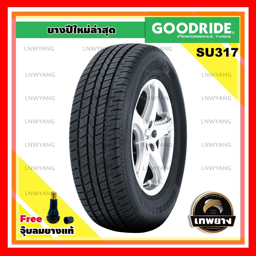 225/65R17 รุ่น SU317 ยี่ห้อ GOODRIDE ยางรถ SUV / กระบะ