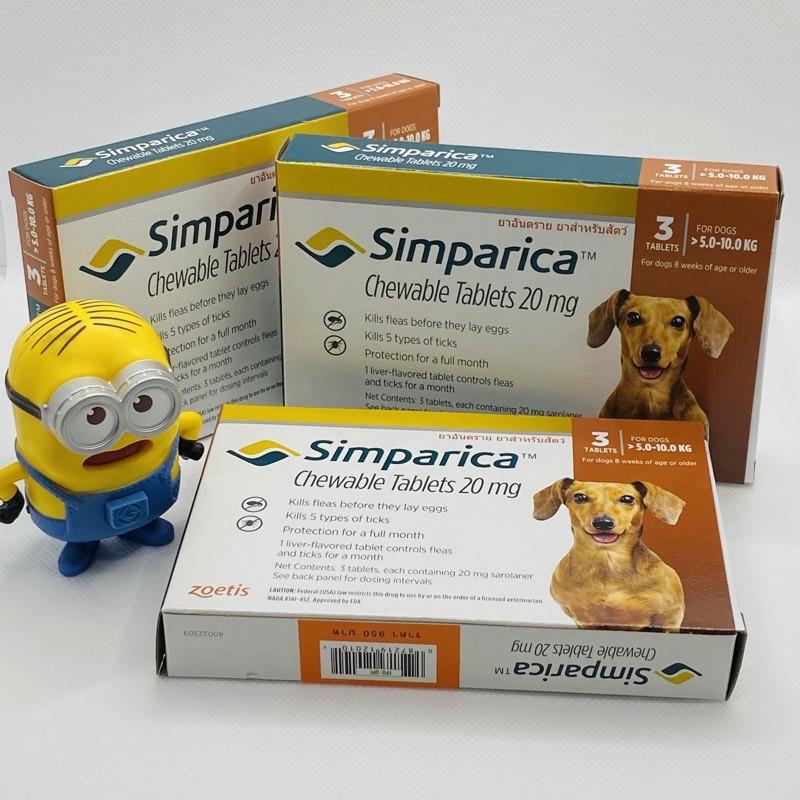 Simparica สำหรับสุนัข หนัก5-10กิโลกรัม
