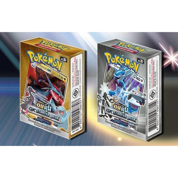 TTW Shop Pokemon TCG เงาอำพราง Starter deck