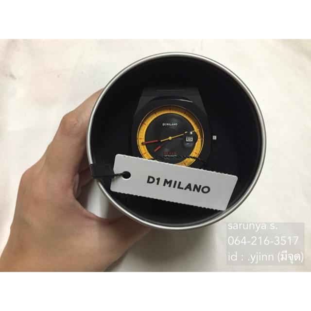 D1MILANO KODACHROME Analog Watch Limited Edition Polycarbon