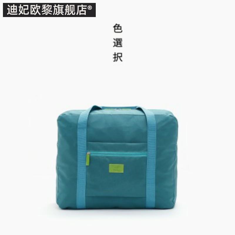 กระเป๋าเดินทางใบเล็กน่ารักกระเป๋าเดินทางใบเล็กมือสองกระเป๋าเดินทางใบเล็ก♚เดินทาง กระเป๋าเดินทางพับได้กระเป๋ากันน้ำชาย กร