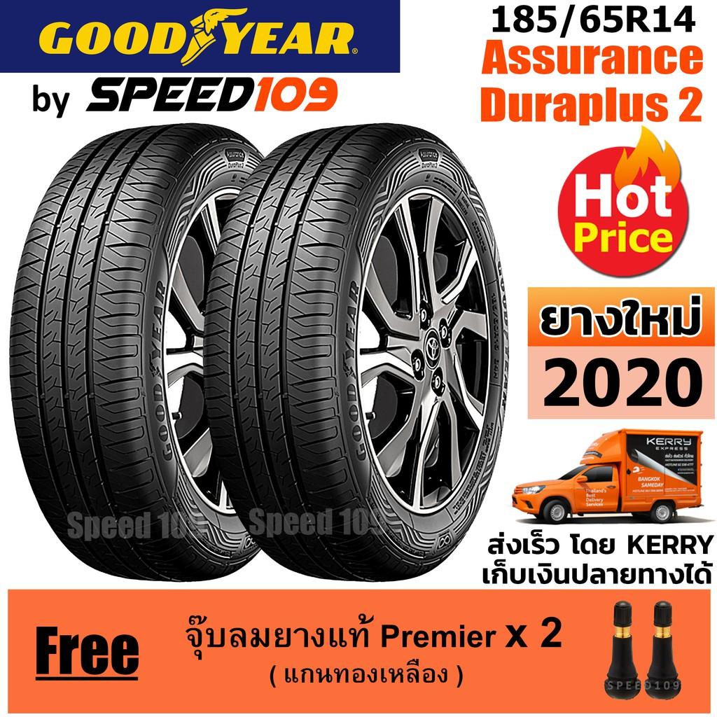 GOODYEAR  ยางรถยนต์ ขอบ 14 ขนาด 185/65R14 รุ่น Assurance Duraplus 2 - 2 เส้น (ปี 2020)