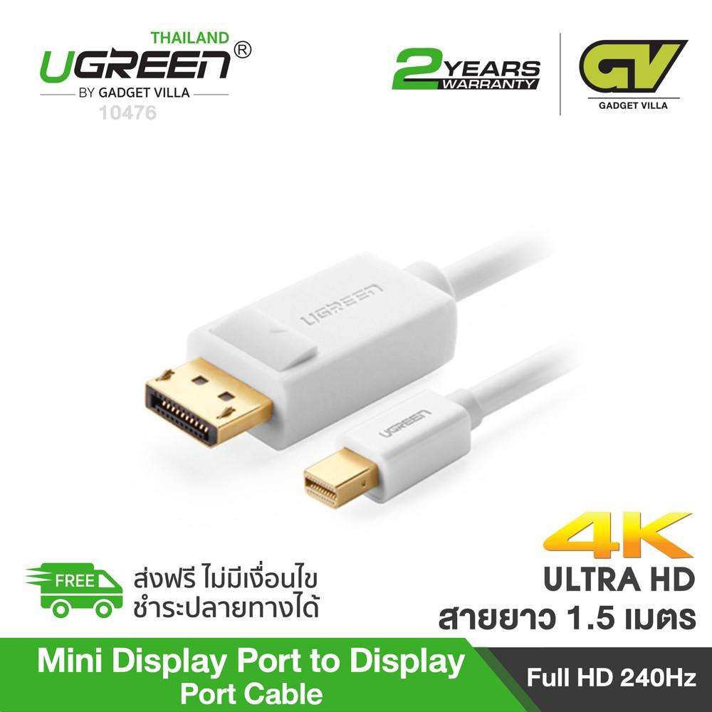 Gold Plated Displayport Mini Male To DisplayPort DP Female Adapter Converter HK