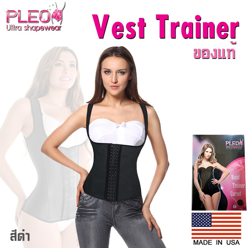 b5bb528109 PLEO Vest รัดเอว ดันอก แบบเต็มตัว Vest Trainer Corset เอวคอด เอวเพรียว  ปรับรูปร่างสรีระ จากUSA