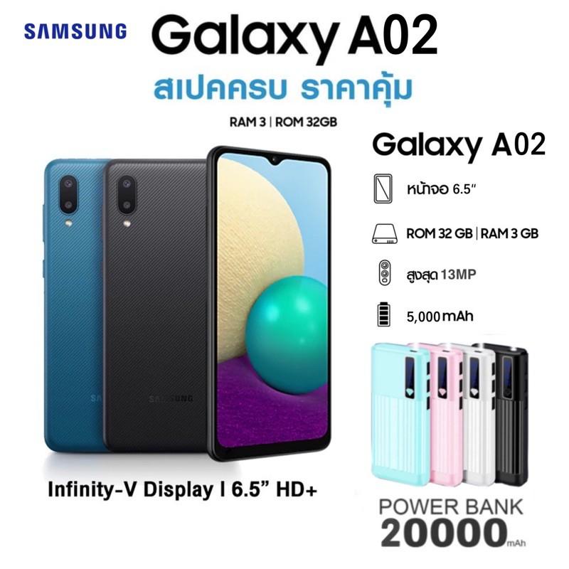 Samdung Galaxy A02 (ram3/32Gb) ประกันศูนย์ 1 ปี