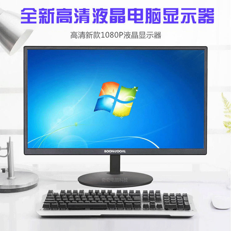19นิ้วสก์ท็อปจอคอมพิวเตอร์22/24นิ้วจอแสดงผลHDจอแอลซีดีตรวจสอบPS3/4เกมHDMIสกรีน