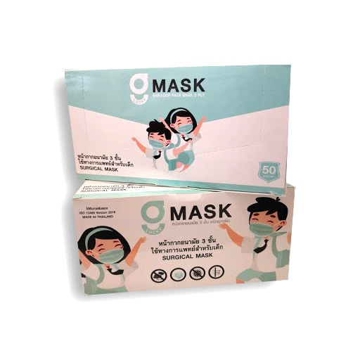 G-LUCKY MASK KID หน้ากากอนามัยทางการแพทย์ 3 ชั้น สำหรับเด็ก สีขาว 50 ชิ้น