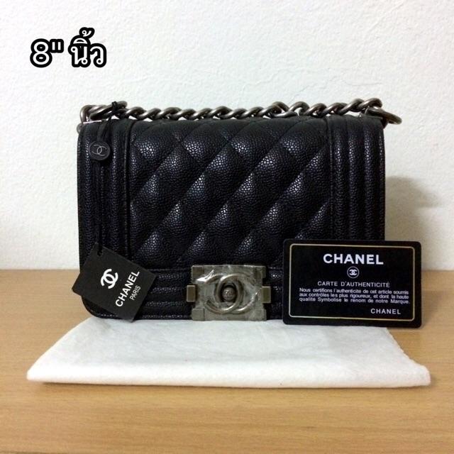 Chanel boy  👜👜