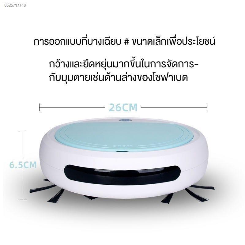 หุ่นยนต์ดูดฝุ่นอัจฉริยะ หุ่นยนต์กวาดบ้าน โรบอทและถูพื้นยอดนิยมรุ่น ☌เครื่องกวาดฝุ่นอัตโนมัติ  หุ่นยนต์ดูดฝุ่นอัจฉร