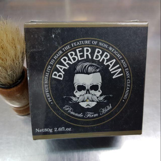 Barber Brain Pomade 80g