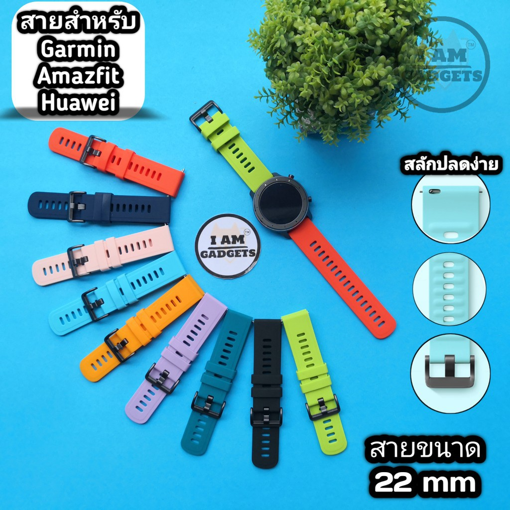 สาย applewatch แท้ สาย applewatch สายนาฬิกา Amazfit Huawei Garmin Samsung Mi Watch ขนาด 22 mm