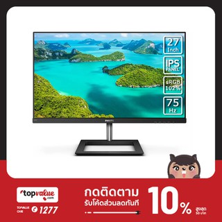 "Philips Monitor 27"" รุ่น 271E1D/67 IPS 75hz"