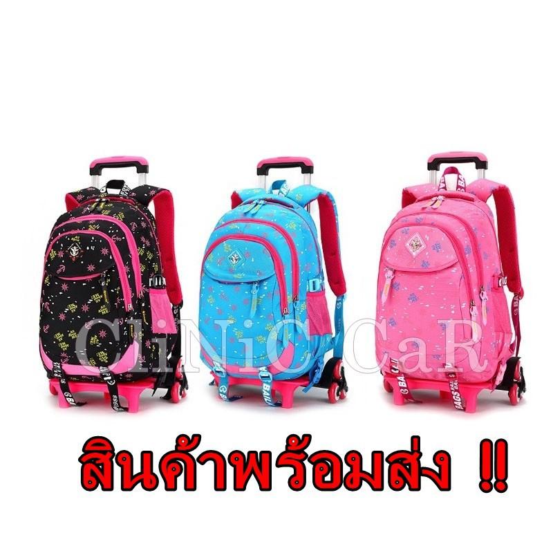 กระเป๋าเดินทาง กระเป๋าเดินทางล้อลาก หรือกระเป๋านักเรียน V.3   6 ล้อ กระเป๋าล้อลาก กระเป๋าเดินทาง