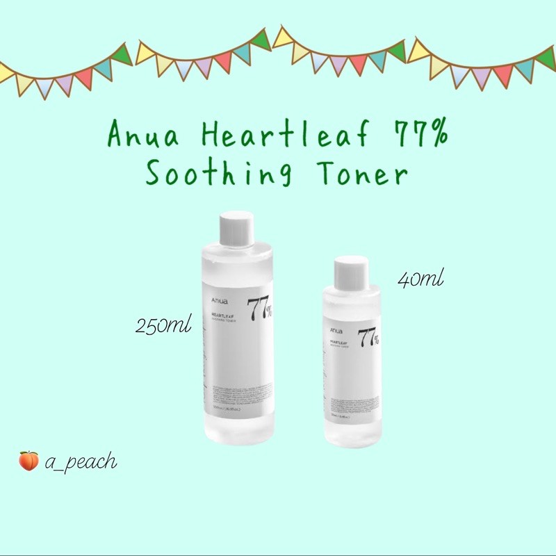 พร้อมส่ง 40ml เท่านั้น : Anua Heartleaf 77 Soothing Toner 250 mL