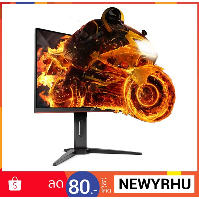 AOC C32G1 Curved FreeSync 144Hz 1ms ,Flicker Free Gaming Monitor 31 5