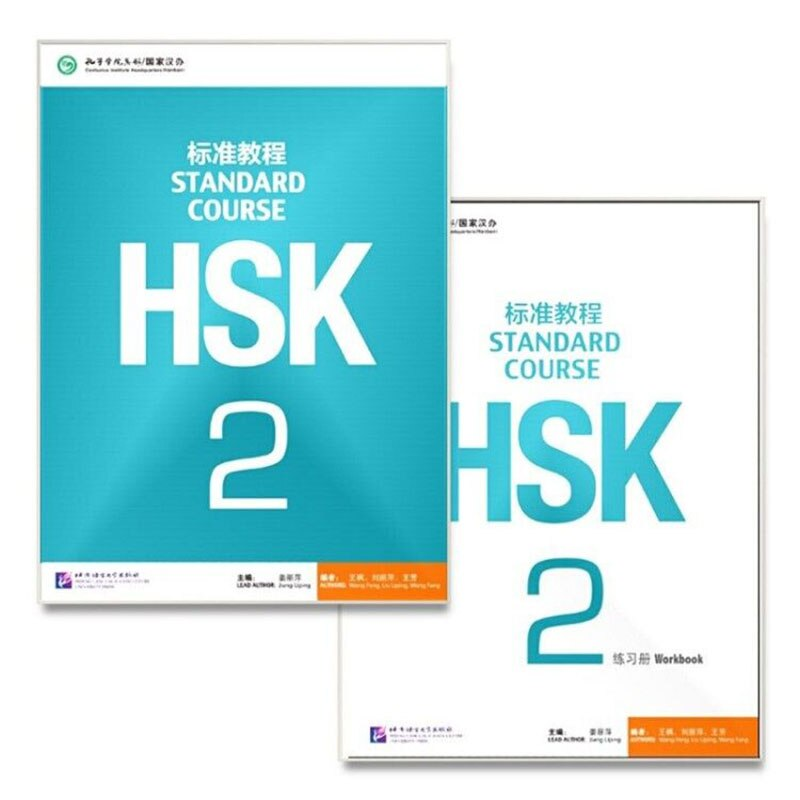 2 Books Learning Chinese Students Textbook And Workbook: Standard Course HSK 123456 Libros Art  Children For Kids Adult