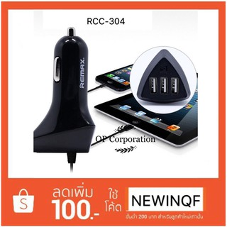 Review Remax Aliens 3 USB Car Charger 4.2A รุ่น RCC-304 (Black)