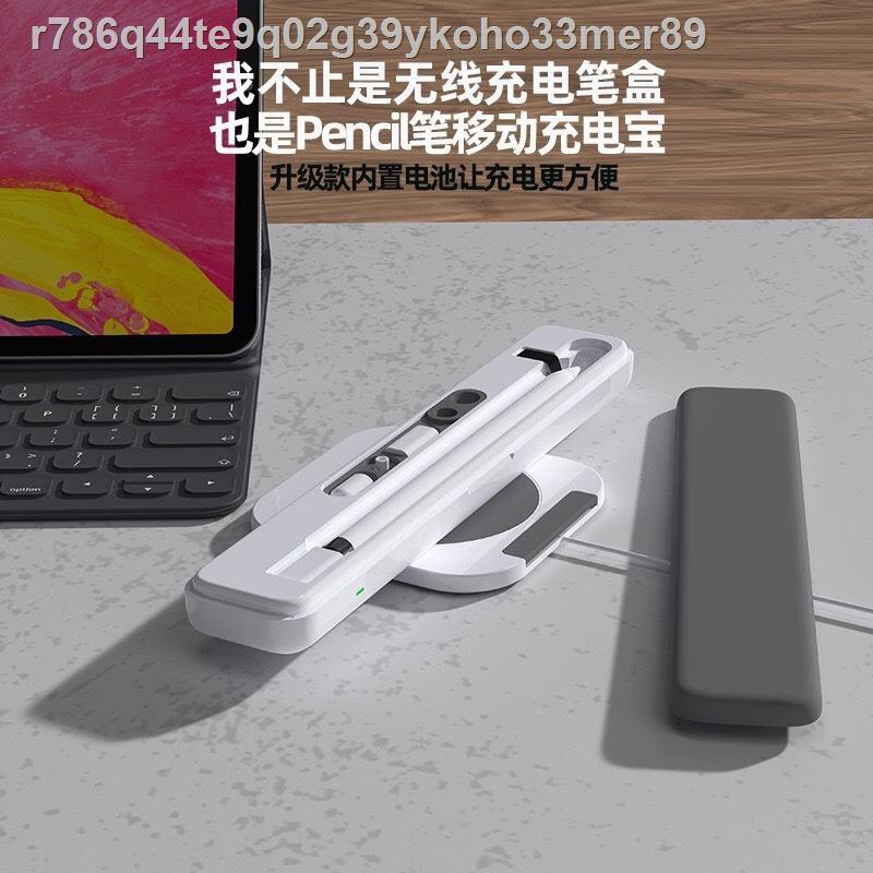 🔥เทน้ำเทท่าv👍◐✌♝Apple Applepencil รุ่นปากกาเคสชาร์จไร้สายที่เก็บปากกาเคสปากกาสไตลัส iPad เคสปากกาป้องกันการสูญหาย1