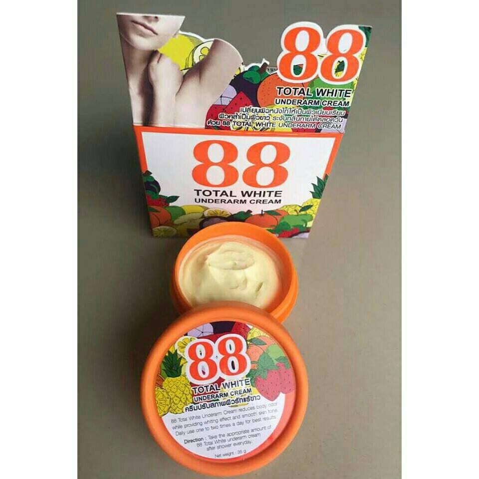 ครีมรักแร้ขาว ครีมทารักแร้ รักแร้ขาว ครีมรักแร้ขาว 88 Total White Underarm Cream