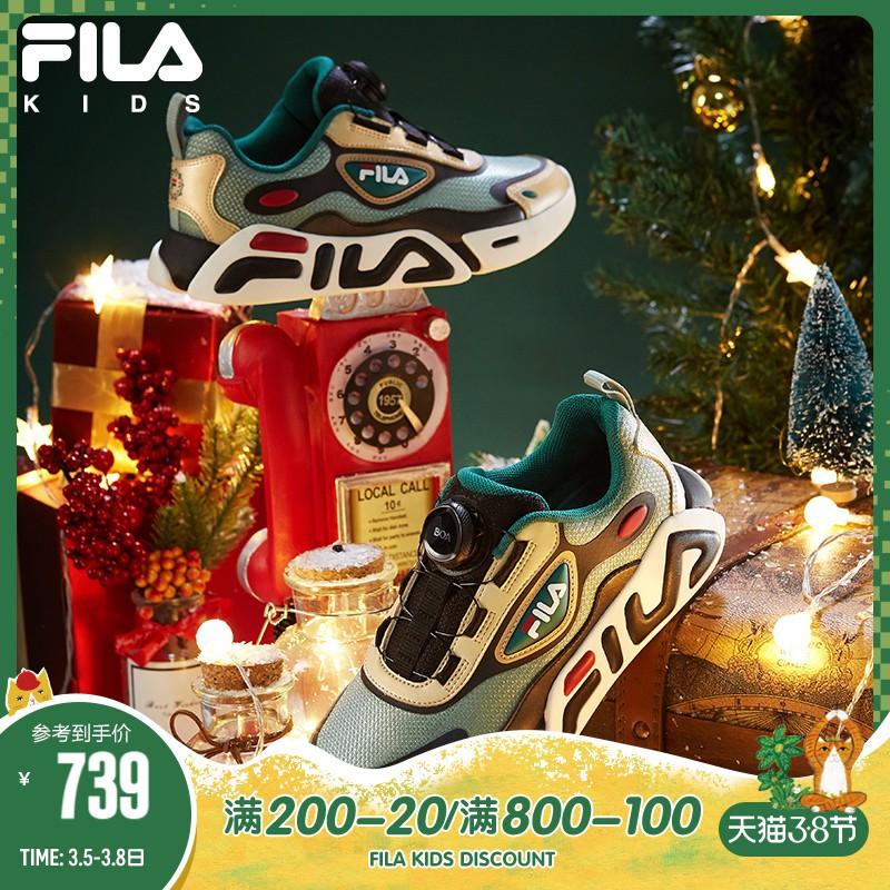 ❈№FILA รองเท้าเด็กสำหรับเด็กผู้ชายและเด็กผู้หญิงรองเท้าวิ่งย้อนยุคฤดูใบไม้ผลิ 2021 คริสต์มาสรองเท้ากีฬาสำหรับเด็กขนาดกลา