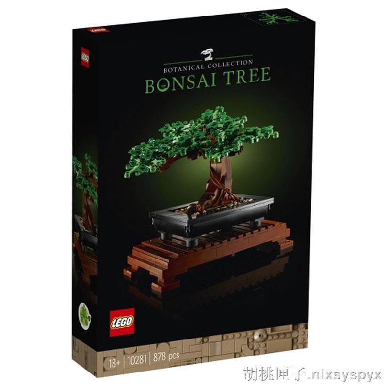 ตัวต่อ Lego 10280 Flower 40461 Rose Flower 10281 ต้นบอนไซ