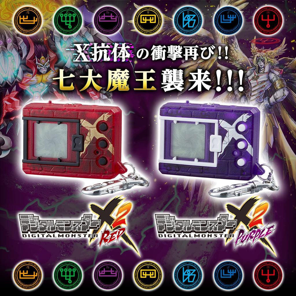 Digital Monster X Ver.2 Red & Purple Digimon X สินค้าใหม่ ของแท้จากญี่ปุ่น  | Shopee Thailand