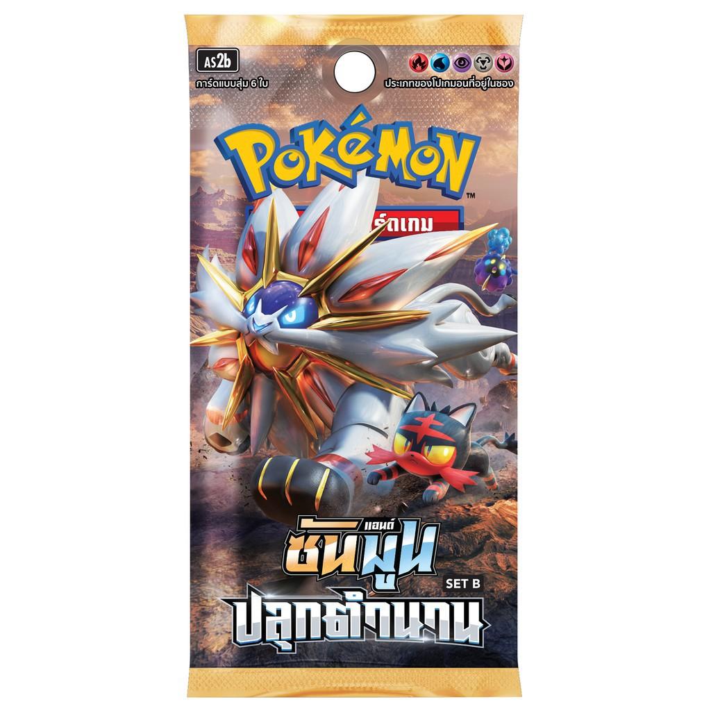 (ของแท้ 100%) Pokemon TCG Trading Card Game - Sun & Moon ปลุกตำนาน Set B