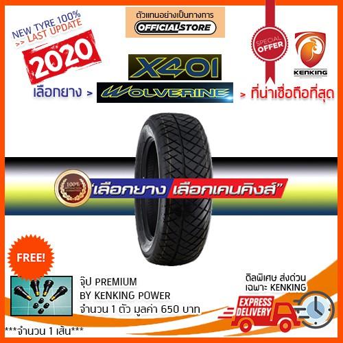 ผ่อน 0%  265/50 R20 Raiden WOLVERINE X-401 ยางใหม่ปี 2020✨ (1 เส้น) ยางรถยนต์ขอบ20 Free!! จุ๊ป Kenking Power 650฿