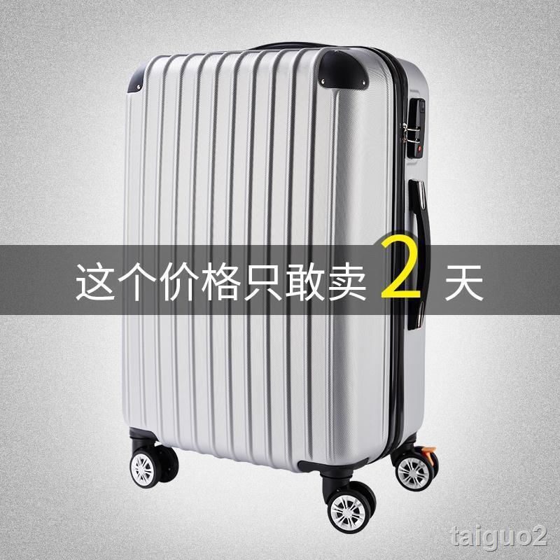 ✥✔[พิเศษวันนี้] กระเป๋าเดินทางกระเป๋าเดินทางหญิง 24 รหัสผ่านกระเป๋าเดินทางนักเรียนเกาหลี 20 นิ้วกระเป๋าเดินทางชาย