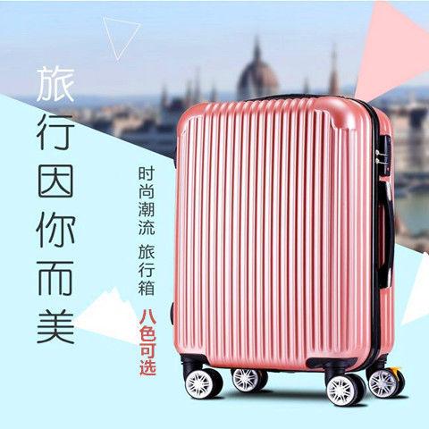 กระเป๋าเป้เดินทาง CODกระเป๋าเดินทางหญิงเกาหลีกระเป๋าเดินทางนักเรียน20นิ้วกล่องกระเป๋าเดินทาง24นิ้วlockboxชาย26-รถเข็นนิ้