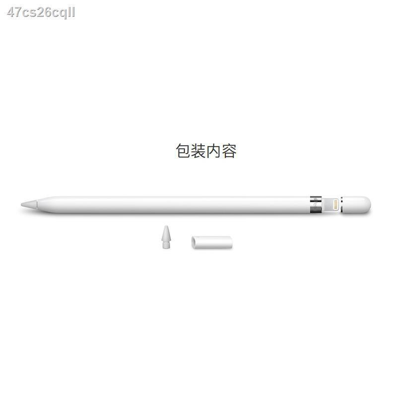 ตัวชี้เลเซอร์ แท็บเล็ต Capacitive Stylus▫Apple ปากกาดินสอรุ่น Apple ดั้งเดิมของแท้ applepencil stylus 1 รุ่น ipad2019 ปา