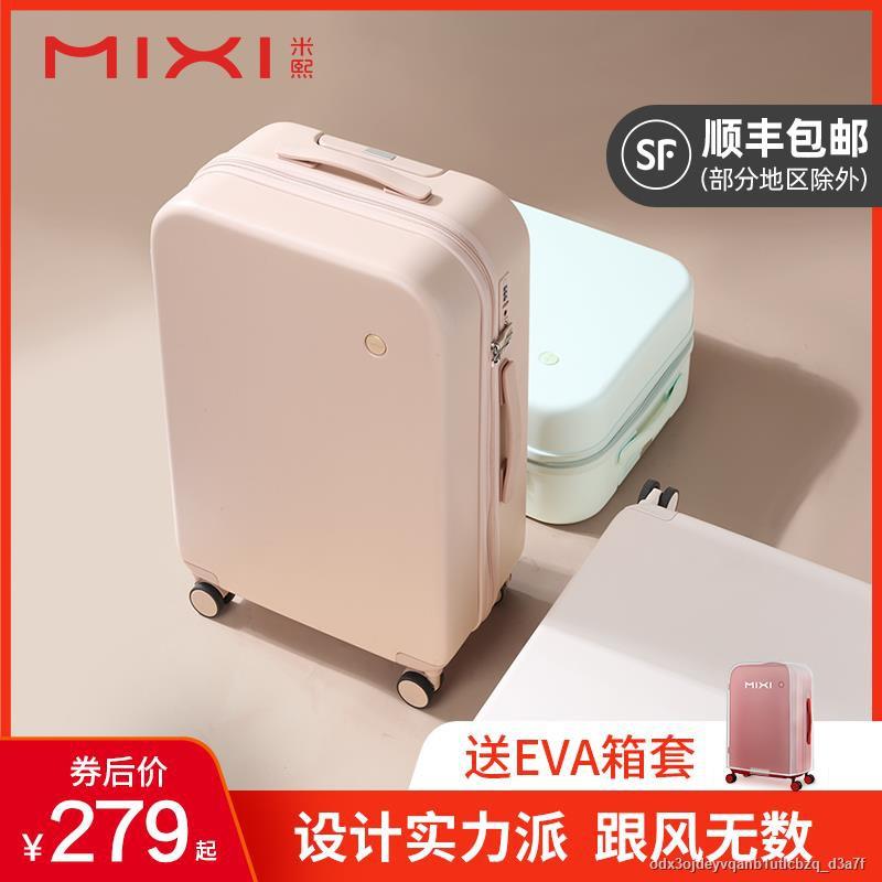 กระเป๋าเดินทางเดิม Mi Xi กระเป๋ารถเข็นผู้หญิงขนาดเล็ก 20 นิ้วกระเป๋าเดินทางสีแดงสุทธิ 24 นิ้วชาย