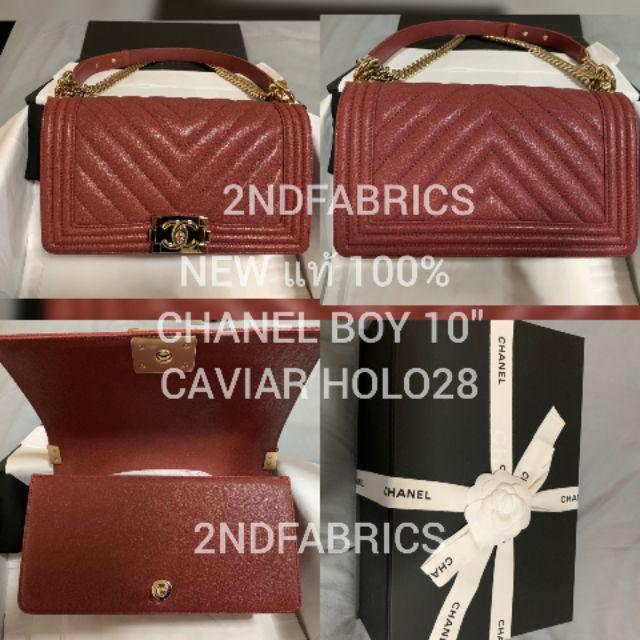 """แท้ 💯  NEW Chanel Boy 10"""" Caviar Chevron Holo 28 สีแดง โซ่ทอง"""