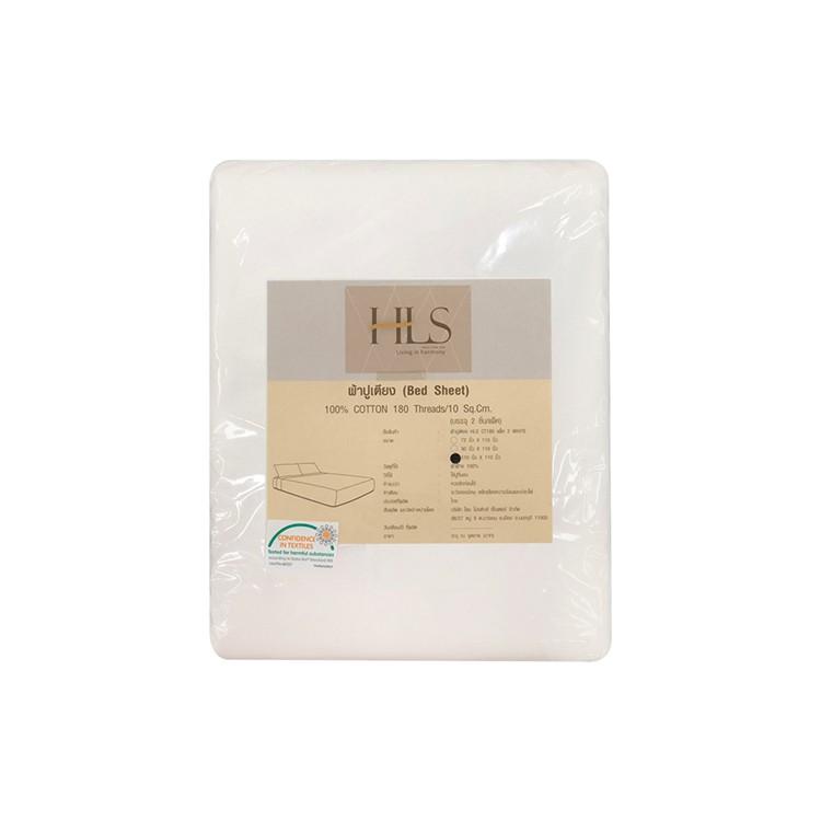 ส่งฟรี ผ้าปู 110X110 HLS 180TN CT แพ็ค 2 WH | HOME LIVING STYLE | ผ้าปูที่นอน ชุดเครื่องนอน เครื่องนอน เฟอร์นิเจอร์และขอ