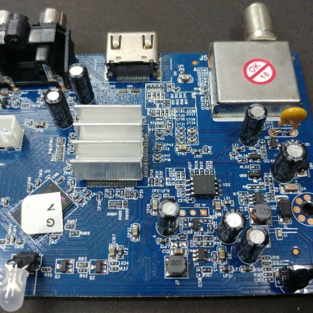 Mainboard กล่อง PSI S2(HD)
