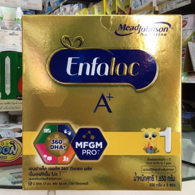 Enfalac เอนฟาแล็ค A+ สูตร 1 ขนาด 1,650 กรัม(550กรัม*3ซอง)