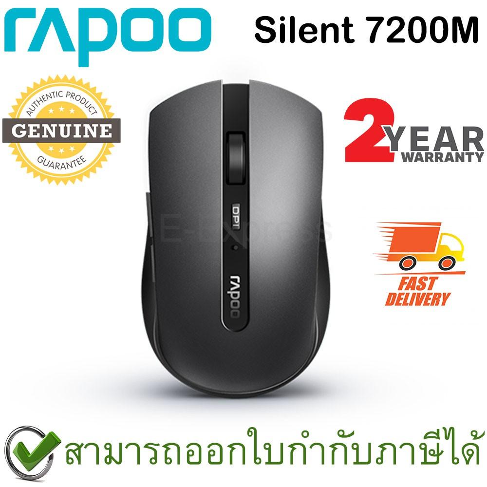 e0f75cf063e Rapoo เมาส์ไร้เสียงรบกวน M100 Silent Multi-mode Wireless Mouse (MSM100) |  Shopee Thailand