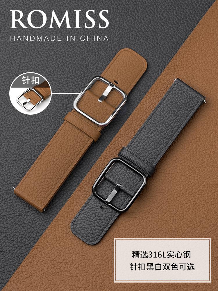 ✉♚สายหนังผู้ชายและผู้หญิงสายนาฬิกาหนังสายนาฬิกา 22mmสายหนังวัวอิตาลีสำหรับ iWatch applewatch applewatch applewatch Apple